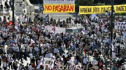 Greeks fighting austerity trap