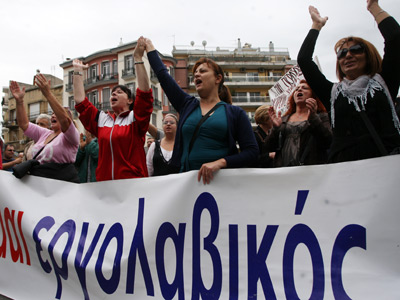 Demonstrators shout slogans during a protest against a new government austerity bill on the second day of a 48-hour general strike in Thessaloniki (AFP Photo / Louisa Gouliamaki)