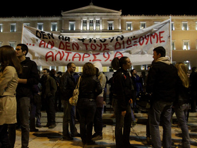 Cuts and more cuts: Athens passes 2013 budget