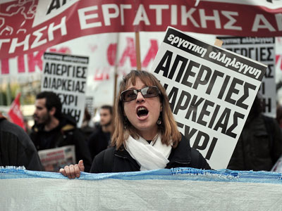 Greek civil servants stage 24-hour general strike (PHOTOS)