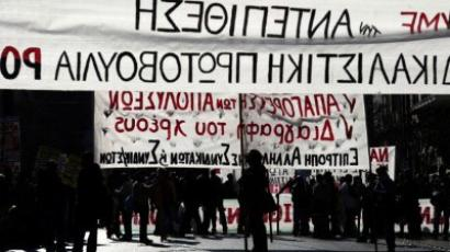 Troika returns to Greece to pave bailout road