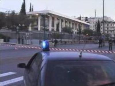 Greece to investigate attack on U.S. Embassy in Athens