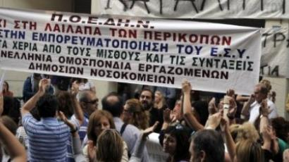 "Greek civil servants opposing a new barrage of austerity cuts blocked a host of ministries on September 29, 2011, as senior auditors from the EU and the IMF were to begin a vital fiscal audit. The main banners read ""occupation"" and ""not to the barbarian measures of the government."" (AFP PHOTO / Louisa Gouliamaki)"