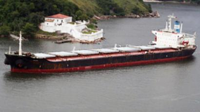 """Ariana"" bulk carrier"