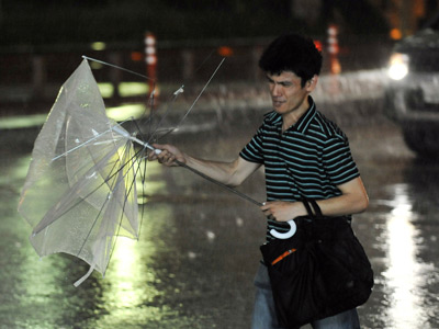 Powerful typhoon Guchol hits Japan