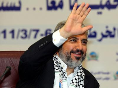Exiled Hamas chief Khaled Mashaal. (AFP Photo/Ho/Hamas)
