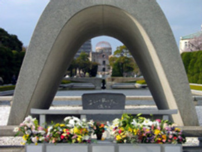 Hiroshima atomic bomb victims commemorated