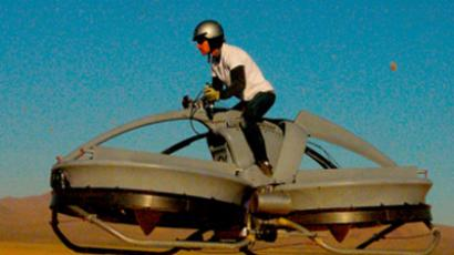 Image from www.aerofex.com. YouTube video courtesy / aerofexcorp