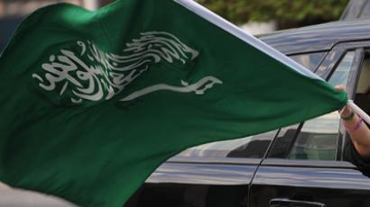 The national flag of Saudi Arabia (AFP Photo/Fayez Nureldine)