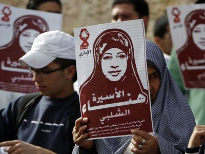 Palestinians protest Israeli detention of woman without charges