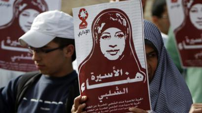 A Palestinian woman holds a placard depicting Palestinian prisoner Hana Shalabi during a rally in front of Damascus Gate in Jerusalem's Old City March 24, 2012. (Reuters / Ammar Awad)