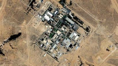 Negev Nuclear Research Center (Image from google.maps)