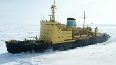 Icy saga in Sea of Okhotsk nears end
