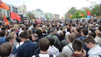 Moscow sit-in: Real opposition or political circus? (PHOTOS, VIDEO)