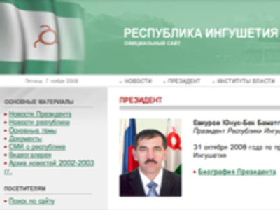Ingush opposition site ban may be lifted