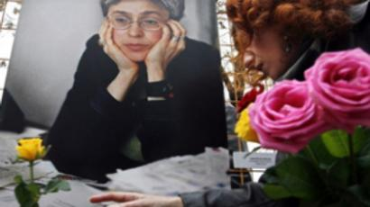 Politkovskaya case returns to investigation