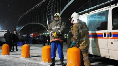 Explosion in North Caucasus aims to derail train