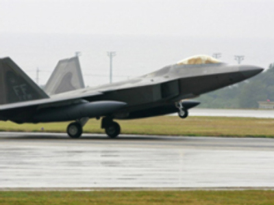 Iran designs stealth aircraft