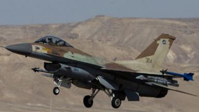 'Nuclear talks won't halt Israeli strike on Iran'