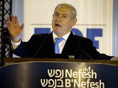 Writers warn Netanyahu: 'Don't strike Iran without cabinet approval'
