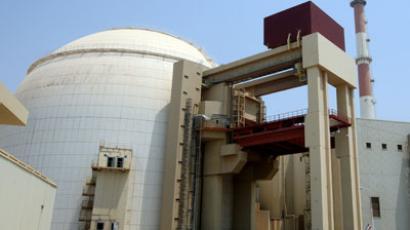 Iran 'finds' mass uranium deposits, picks 16 new nuclear sites
