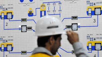 An Iranian operator monitors the nuclear power plant unit in Bushehr (	REUTERS/Stringer Iran)
