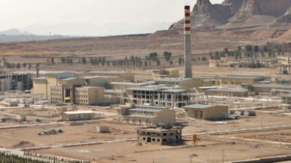 A general view of a uranium processing site in Isfahan, Iran	(Reuters / Raheb Homavandi)