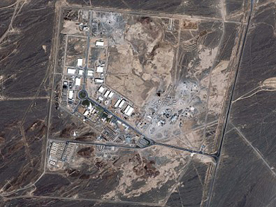 A satellite image apparently shows the Natanz nuclear plant in Iran. Iranian authorities claimed the drone was flying over the Fordo plant, near Qom (Reuters)