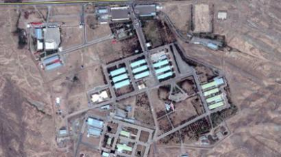 Parchin military base (image from Google Maps)