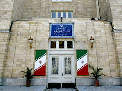 Iran's Foreign Ministry building