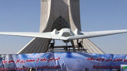 Captured US RQ-170 drone (AFP Photo / Atta Kenare)