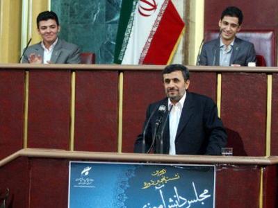 Mahmoud Ahmadinejad in parliament in Tehran on October 16, 2011 (AFP Photo / HO)