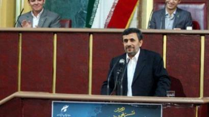 Mahmoud Ahmadinejad in parliament in Tehran on October 16, 2011 (AFP Photo / HO)