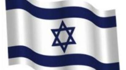 Israel deploys iron defense dome amid violence escalation