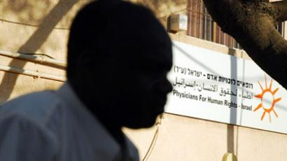 An African refugee stands outside the Physicians For Human Rights clinic in south Tel-Aviv (AFP Photo / Yehuda Raizner)
