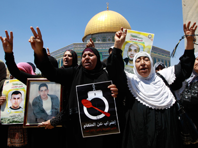 'Starved of Justice' – Amnesty call for Israel to release Palestinians