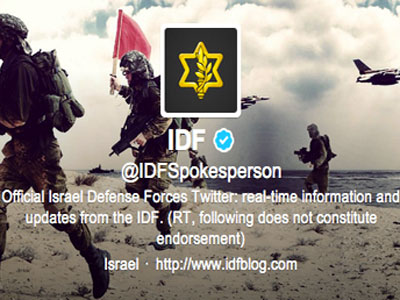 The Israeli Defense Force (IDF) blog was one of many websites hacked by Anonymous.