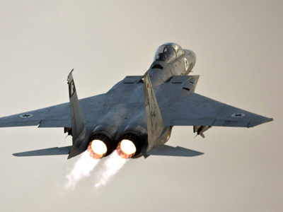 An Israeli F-15 Eagle fighter jet (AFP Photo / Jack Guez)