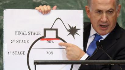 Benjamin Netanyahu, Prime Minister of Israel, points to a red line he drew on a graphic of a bomb while addressing the United Nations General Assembly on September 27, 2012 in New York City. (Mario Tama/Getty Images/AFP)