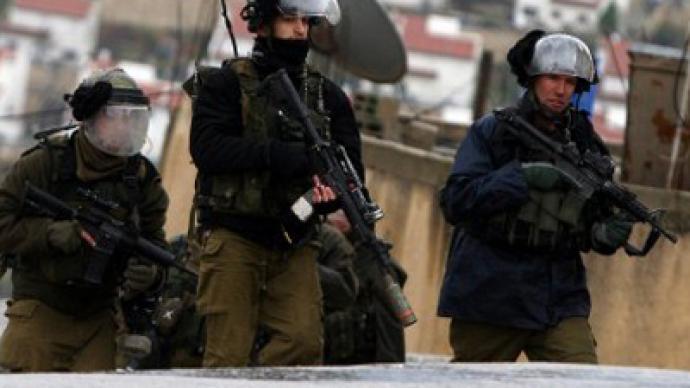 Israel Mossad