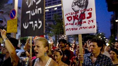 Israelis march in the centre of Tel Aviv on July 25, 2011, to protest against rising housing prices and social inequalities in the Jewish state (AFP Photo / Jack Guez)
