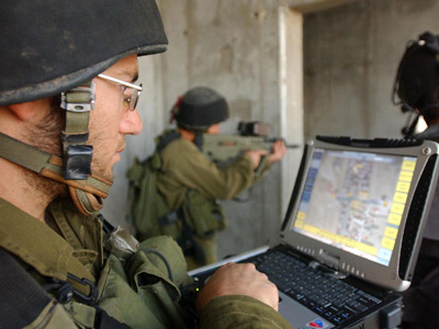 Israeli police pull national computer system offline over cyber threat