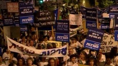 Rally rage: Israelis back on streets demanding change