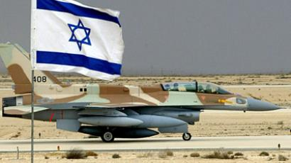 Israel's F-16I fighter jet (AFP Photo/Yoav Lemmer)
