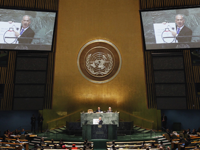 Israel rejects UN call for nuclear transparency