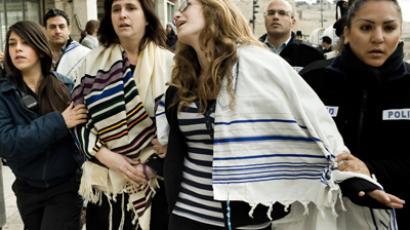 Jerusalem guard shoots and kills Israeli man who shouted 'Allahu Akbar'