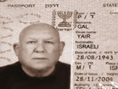 Israeli mercenary wins reprieve in extradition case
