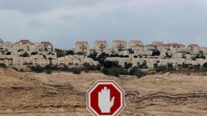 Palestinians erect 'tent city' to protest Israeli settlements in West Bank