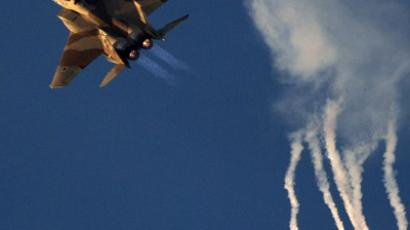 An Israeli F-15 fighter jet (AFP Photo/Jack Guez)