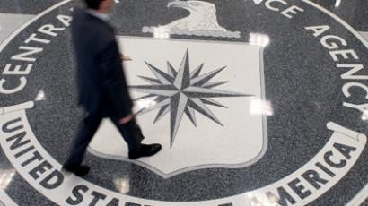 The Central Intelligence Agency (CIA) logo in the lobby of CIA Headquarters (AFP Photo / Saul Loeb)